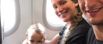 best baby carrier for plane plane
